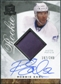 2008/09 Upper Deck The Cup #141 Robbie Earl Rookie Patch Auto /249
