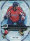 2009/10 Upper Deck Trilogy #101 Alexander Ovechkin FIT /599