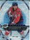 2009/10 Upper Deck Trilogy #113 Nicklas Backstrom FIT /599