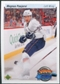 2010/11 Upper Deck 20th Anniversary Variation #466 Magnus Paajarvi YG