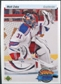 2010/11 Upper Deck 20th Anniversary Variation #483 Matt Zaba YG