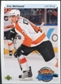 2010/11 Upper Deck 20th Anniversary Variation #487 Eric Wellwood YG