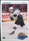 2010/11 Upper Deck 20th Anniversary Variation #489 Justin Braun YG RC
