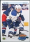 2010/11 Upper Deck 20th Anniversary Variation #491 Ian Cole YG
