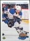 2010/11 Upper Deck 20th Anniversary Variation #494 Nicholas Drazenovic YG