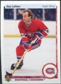 2010/11 Upper Deck 20th Anniversary Variation #511 Guy Lafleur