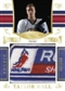 2010/11 Panini Dominion Hockey Hobby Box