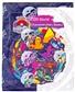 Pokemon 2011 World Championship Deck Box