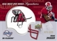 2011 Upper Deck Sweet Spot Football Hobby 18-Box Case