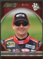 2012 Press Pass Power Picks Holofoil #6 Jeff Gordon 1/10