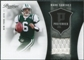 2011 Panini Prestige Preferred Materials #4 Mark Sanchez /250