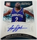 2012/13 Panini Elite Basketball Hobby Box