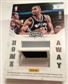 2012/13 Panini Limited Basketball Hobby 15-Box Case