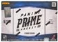 2012/13 Panini Prime Hockey Hobby Box