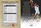 2013 Upper Deck All Time Greats Basketball Hobby 6-Box Case