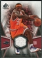 2007/08 Upper Deck SP Game Used #126 LeBron James Jersey