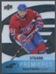 2011/12 Upper Deck Ice #78 Aaron Palushaj Rookie #375/499