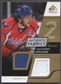 2008/09 Upper Deck SP Game Used #AFAO Alexander Ovechkin Dual Jersey Gold #20/50