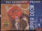 1993/94 Upper Deck Series 1 Basketball Jumbo Box
