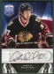 2009/10 Upper Deck Be A Player Signatures #SAB Adam Burish Autograph
