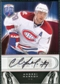 2009/10 Upper Deck Be A Player Signatures #SAM Andrei Markov Autograph