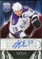 2009/10 Upper Deck Be A Player Signatures #SDB Dustin Brown Autograph