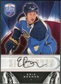 2009/10 Upper Deck Be A Player Signatures #SEB Eric Brewer Autograph