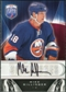 2009/10 Upper Deck Be A Player Signatures #SMS Mike Sillinger Autograph