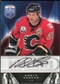 2009/10 Upper Deck Be A Player Signatures #SRR Robyn Regehr Autograph