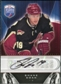 2009/10 Upper Deck Be A Player Signatures #SSD Shane Doan Autograph