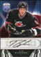 2009/10 Upper Deck Be A Player Signatures #STG Tim Gleason Autograph