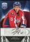 2009/10 Upper Deck Be A Player Signatures #SBG Boyd Gordon Autograph