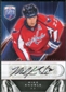 2009/10 Upper Deck Be A Player Signatures #SKN Mike Knuble Autograph