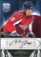 2009/10 Upper Deck Be A Player Signatures #SMY Matt Bradley Autograph