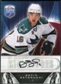 2009/10 Upper Deck Be A Player Signatures #SSE Devin Setoguchi Autograph