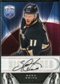 2009/10 Upper Deck Be A Player Signatures #SSK Saku Koivu Autograph