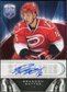 2009/10 Upper Deck Be A Player Signatures #SSU Brandon Sutter Autograph