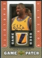 2007/08 Upper Deck UD Game Patch #RI Jason Richardson