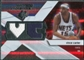 2008/09 Upper Deck SPx Winning Materials #WMIVC Vince Carter