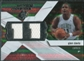 2008/09 Upper Deck SPx Winning Materials #WMJGD Glen Davis