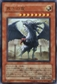 Yu-Gi-Oh Japanese Single Judgment Dragon Ultimate Rare LODT-JP026