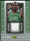 2007/08 Upper Deck UD Game Jersey #AJ Al Jefferson