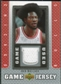 2007/08 Upper Deck UD Game Jersey #BW Ben Wallace