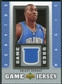 2007/08 Upper Deck UD Game Jersey #HO Dwight Howard
