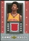 2007/08 Upper Deck UD Game Jersey #JC Josh Childress
