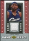 2007/08 Upper Deck UD Game Jersey #LJ LeBron James