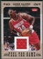 2007/08 Fleer Feel The Game #FGHO Hakeem Olajuwon