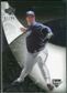 2007 Upper Deck Exquisite Collection Rookie Signatures #9 Greg Maddux /99