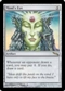 Magic the Gathering Mirrodin Single Mind's Eye - SLIGHT PLAY (SP)