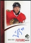 2010/11 Upper Deck SP Authentic #284 Evan Brophey Autograph /999